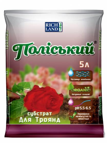 Поліський субстрат для троянд