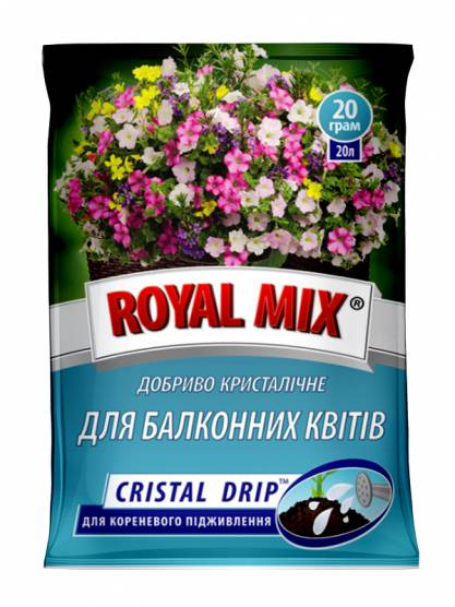 Royal Mix cristal drip для балконных цветов
