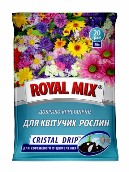 Royal Mix cristal drip для цветущих растений