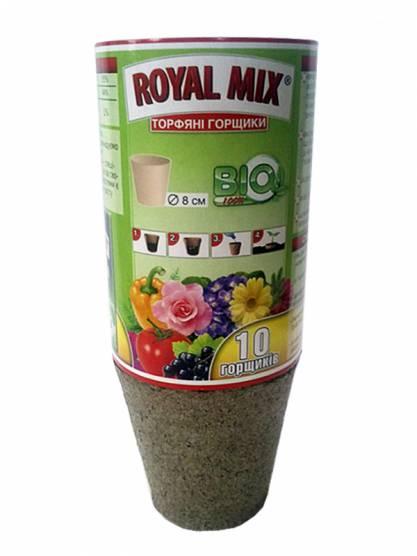 Rоyal Mix Торфяные горшки, круг 8 * 8 см