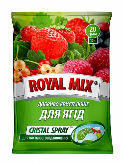 Royal Mix сristal spray для ягід