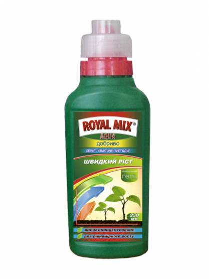 Royal Mix Aqua Быстрый рост Классический метод