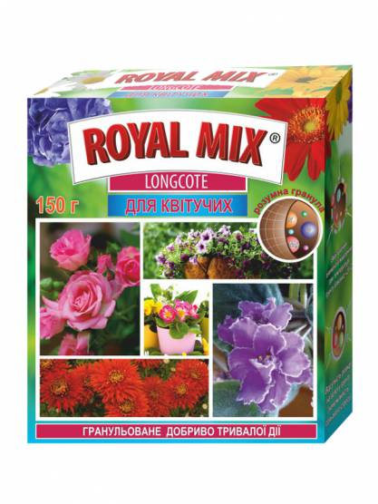 Royal Mix Longcote Квітучі