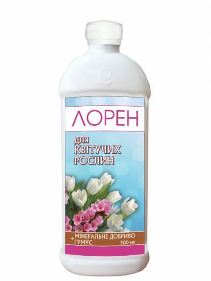 Лорен Мінеральне добриво+гумус для квітучих