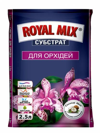 """""""Royal Mix"""" Для орхідей"""