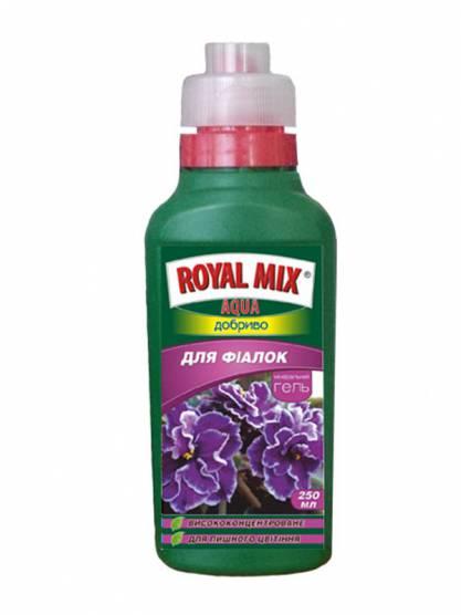 Royal Мix Aqua для фіалок