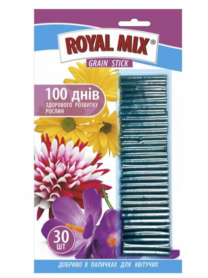 Royal Mix Grane stick для цветущих растений