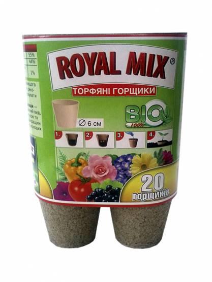 Rоyal Mix Торфяные горшки, круг 6 * 6 см