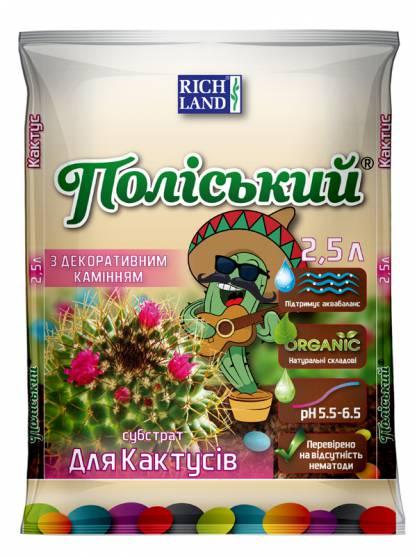 Полесский субстрат для кактусов с декоративным камнем