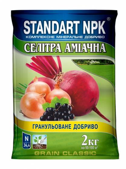 Standart NPK Комплексное минеральное удобрение Аммиачная селитра