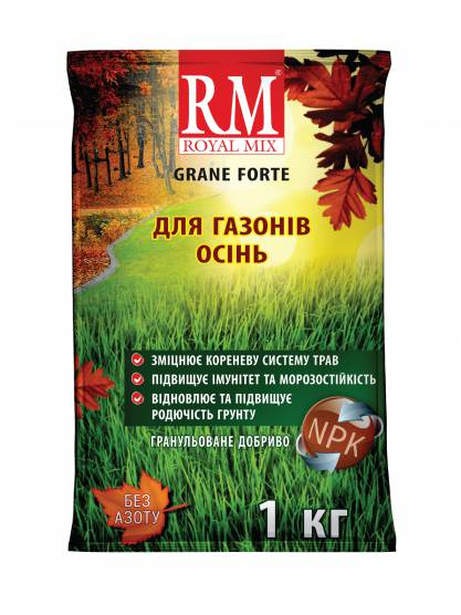 Royal Mix Grane Forte Для газона: осень
