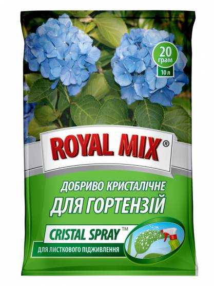 Royal Mix cristal spray для гортензии для листовой подкормки