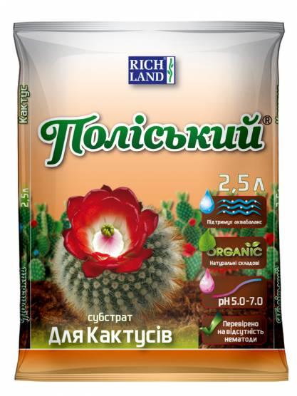 Полесский субстрат для кактусов