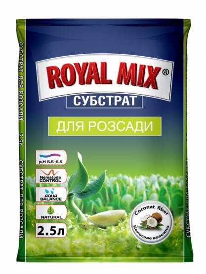Royal Mix Субстрат Для розсади