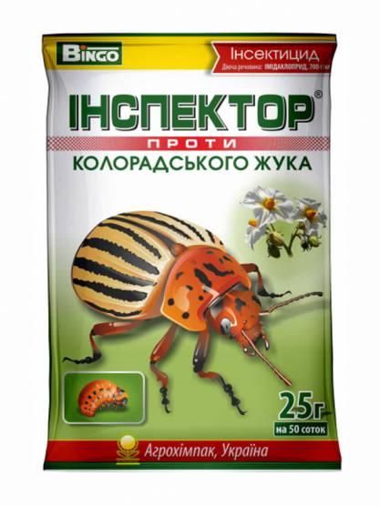 Інспектор проти колорадського жука
