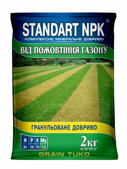 Standart NPK Комплексне мінеральне добриво для газонів від пожовтіння