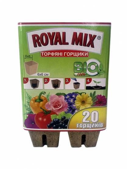 Rоyal Mix Торф'яні горщики , квадрат 6х6см