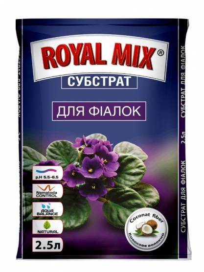 Royal Mix Субстрат Для фіалок