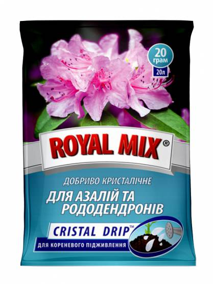 Royal Mix cristal drip для азалий та рододендронов