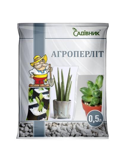 Агроперліт Садівник
