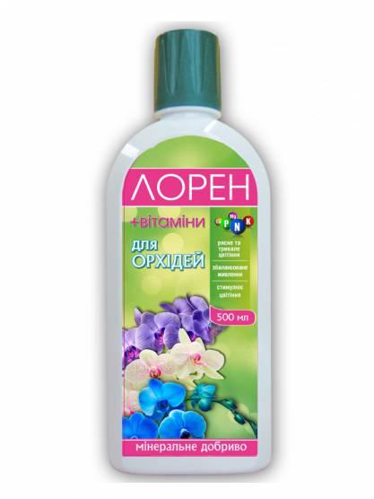 Лорен Мінеральне добриво +вітаміни для орхідей