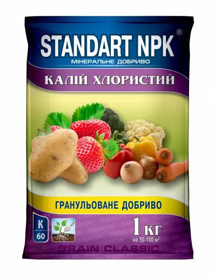 Standart NPK Комплексное минеральное удобрение Калий Хлористый