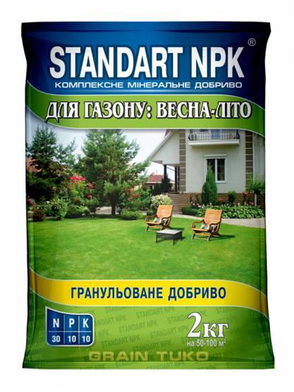 Standart NPK Комплексное минеральное удобрение для газонов: весна-лето