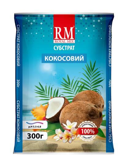 Royal Mix Субстрат Кокосовий
