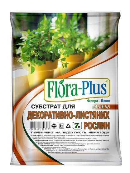 """Flora Plus"" для декоративно-лиственных растений"