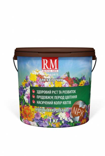 Royal Mix Grane forte для цветущих