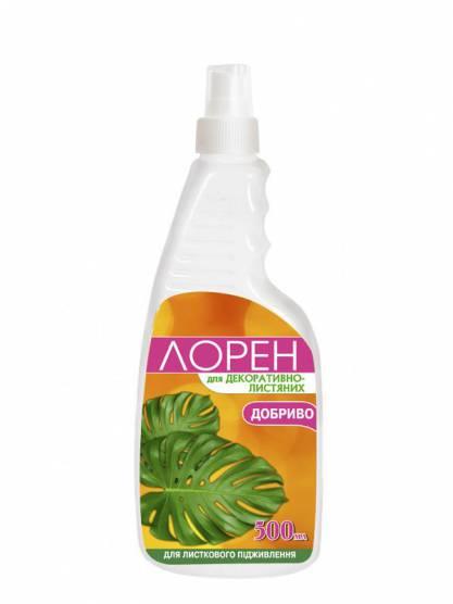 Лорен для листкового підживлення з лікувально-профілактичним ефектом для декоративно-листяних
