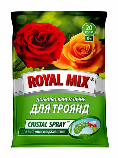 Royal Mix сristal spray для роз