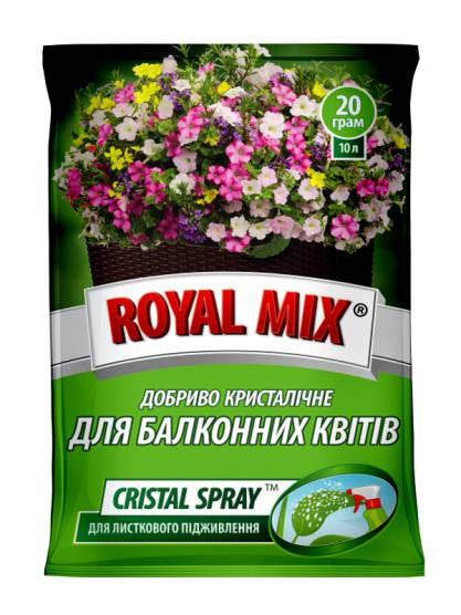 Royal Mix сristal spray для балконных растений