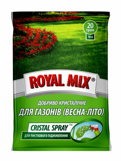 Royal Mix сristal spray для газонов: весна-лето
