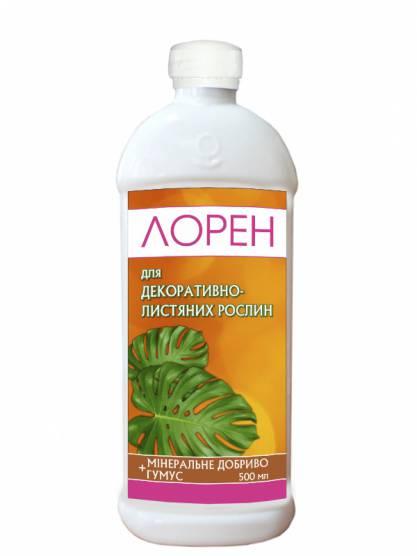 Лорен Мінеральне добриво +гумус для декоративно-листяних рослин