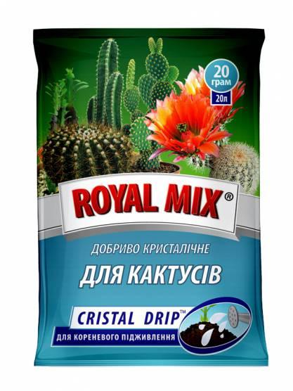 Royal Mix cristal drip для кактусів