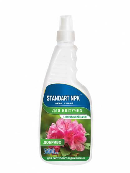 STANDART NPK аква спрей Для квітучих