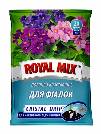Royal Mix cristal drip для фиалок