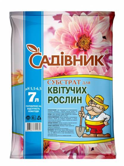 Садівник Субстрат Для квітучих рослин