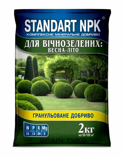 Standart NPK Комплексное минеральное удобрение Для вечнозеленых растений: весна-лето