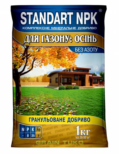 Standart NPK Комплексне мінеральне добриво для газону осінь