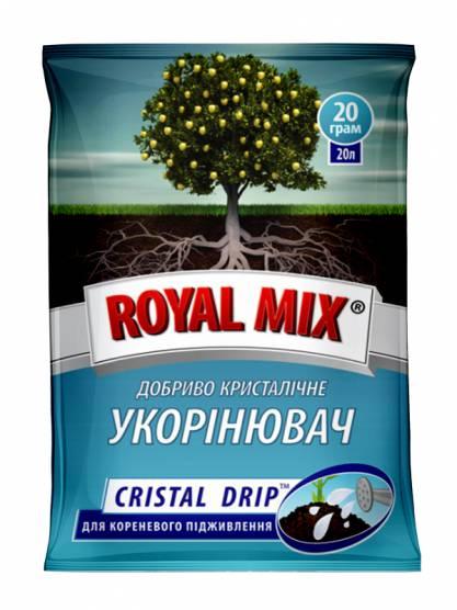 Royal Mix cristal drip Укоренитель