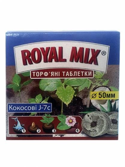 """Rоyal Mix Торфяные таблетки """"Кокосовые J-7С"""", 30 мм, 50 мм"""