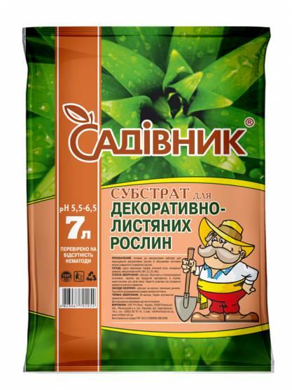 Садівник Субстрат Для декоративно-листяних