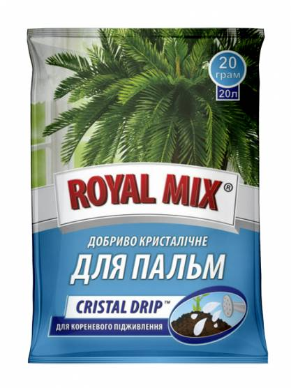 Royal Mix cristal drip для пальм