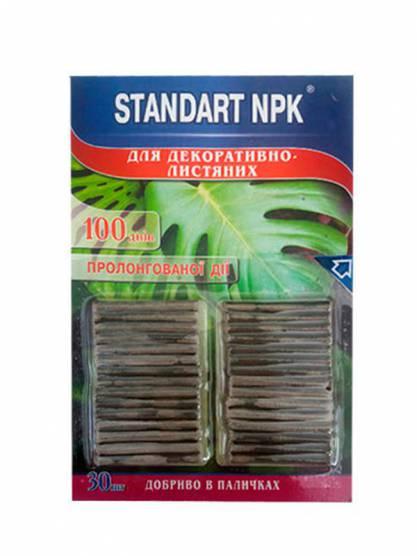 STANDART NPK палички Для декоративно-листяних