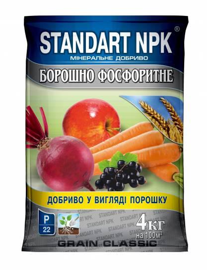 Standart NPK Комплексне мінеральне добриво Борошно фосфоритне