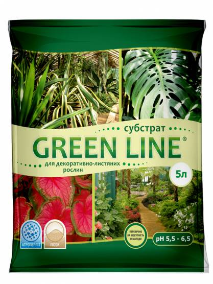 """""""Green Line"""" для декоративно-листяних"""