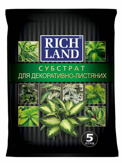 """Rich Land"" для декоративно-лиственных"