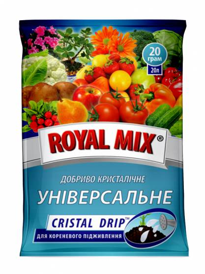 Royal Mix cristal drip універсальне